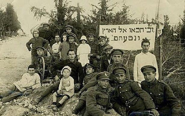 Tu B'Shvat 1919/photo courtesy of Israeldailypicture.com