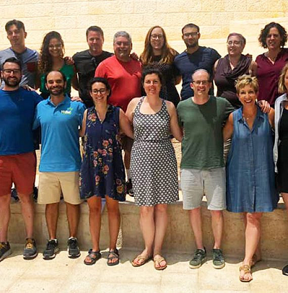 Hartman Fellowship for Hillel Professionals Cohort VII - Jerusalem, July 2019