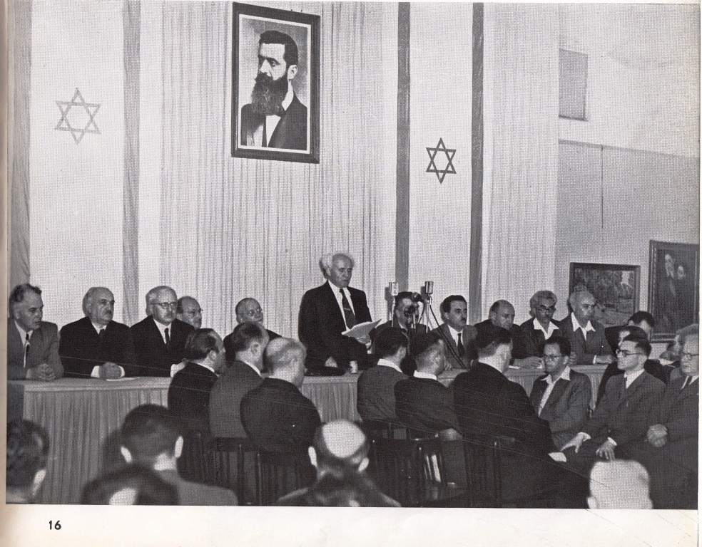 iEngage: Israel's Milestones and Their Meanings
