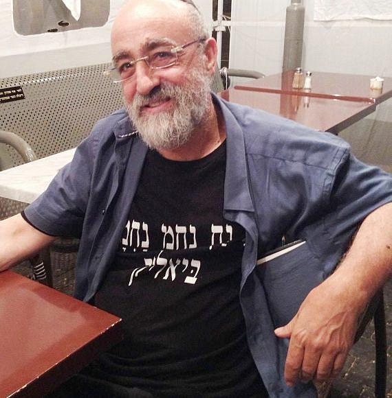 Israeli poet, Yosef Ozer, from Wikimedia