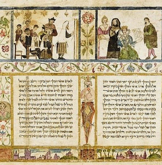 Illuminated Esther Scroll Manuscript (Ardon Bar-Hama via Times of Israel)