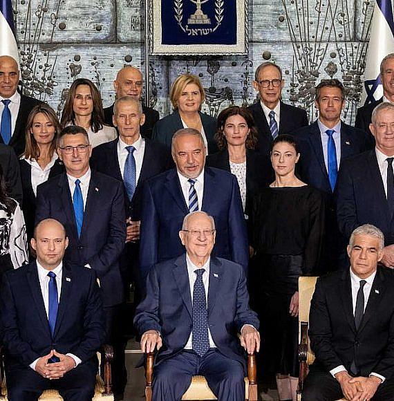 Image: Times of Israel (Yonatan Sindel/Flash90)