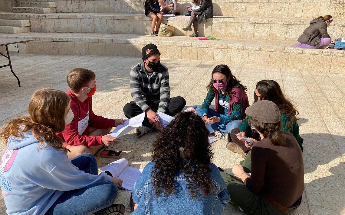 Image: Shalom Hartman Institute