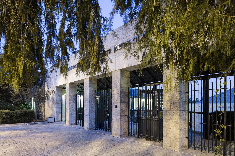 Shalom Hartman Institute Annual Report