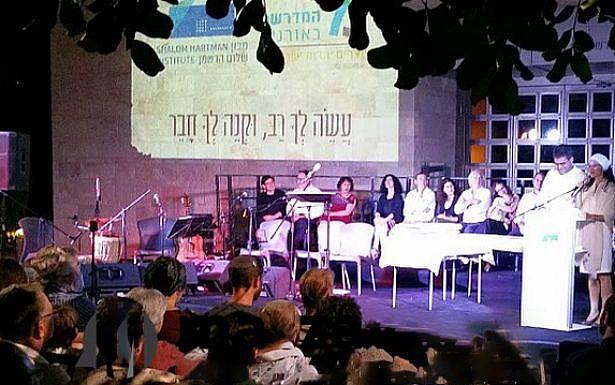 Image courtesy matzav.com