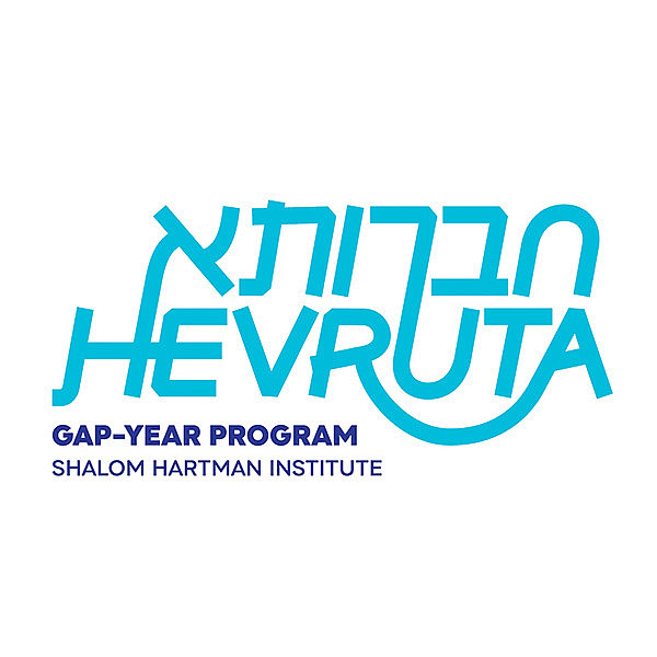 Hevruta Gap-Year Program
