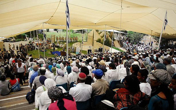 עולי אתיופיה. צילום: בני וודו, מתוך ויקיפדיה