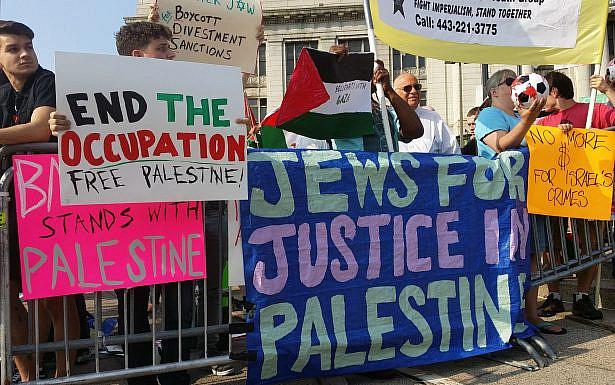 הפגנה כגנד ישראל ותמיכה בפלסטינאים