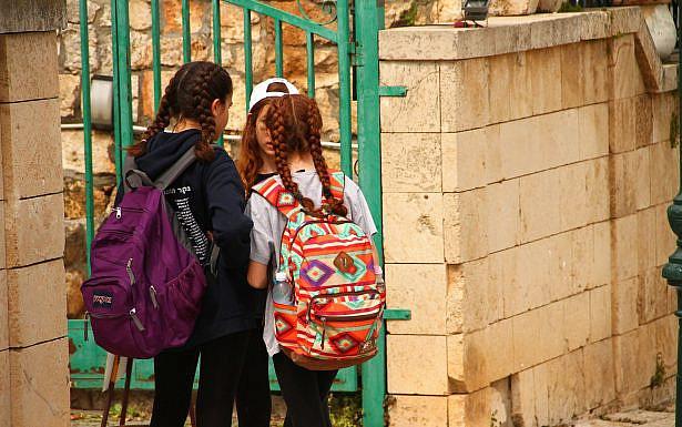 """תלמידות בשער ביה""""ס"""