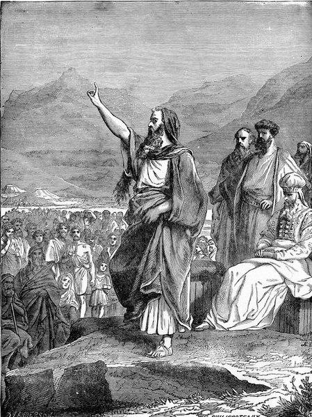משה מדבר בפני בני ישראל, צילום: ויקיפדיה