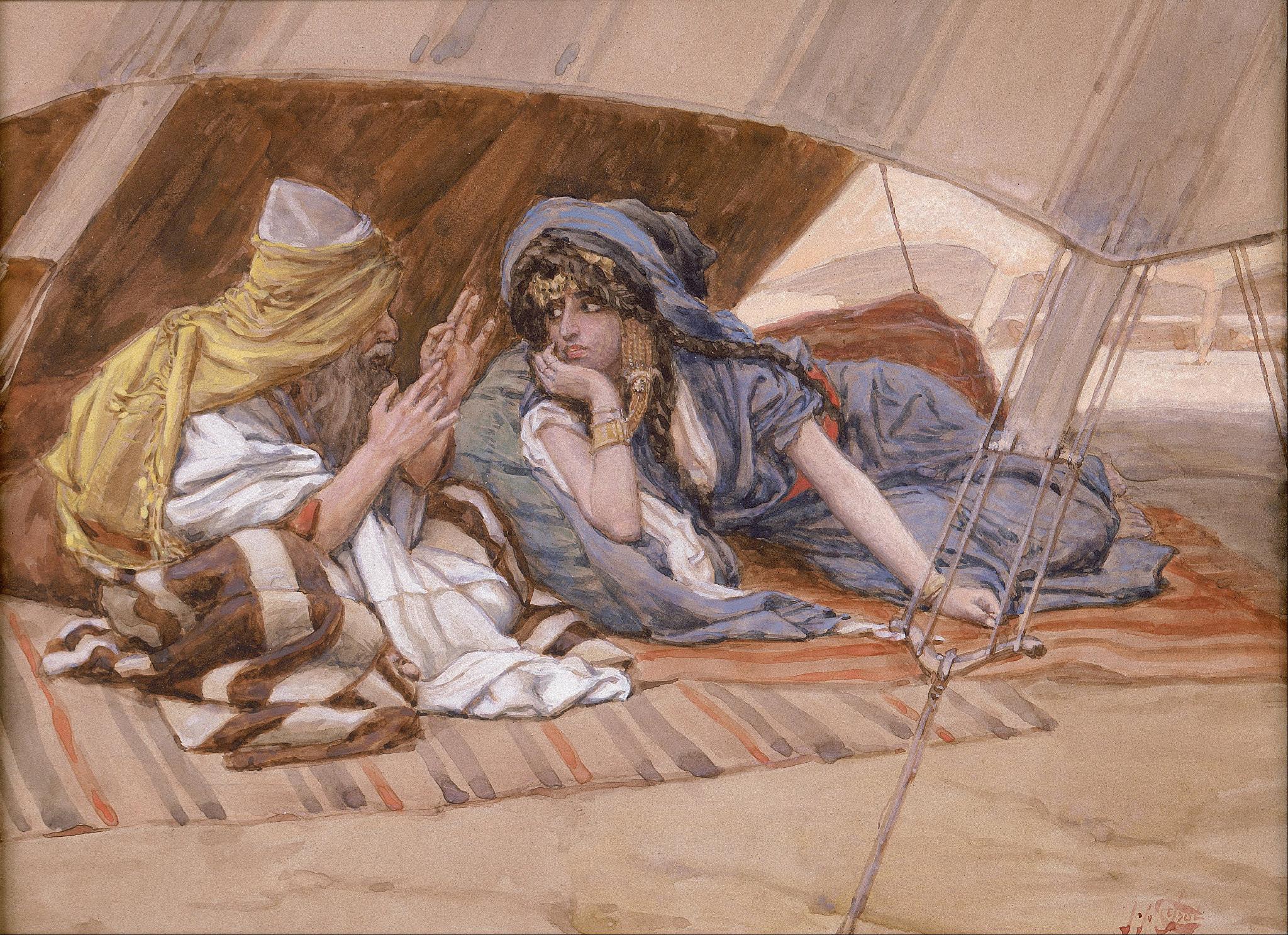 אברהם ושרה יושבים באוהל , מתוך ויקיפדיה