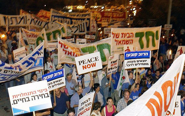 """על מחנה השלום להיות בית פתוח לכל ישראלי באשר הוא. צילום: אבי אוחיון באדיבות לע""""מ"""