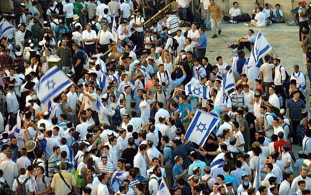 בשנים האחרונות נוהגים  אלפים מבני הקהילה הציונית־הדתית לערוך ביום ירושלים מצעד  ברובע המוסלמי שבעיר העתיקה