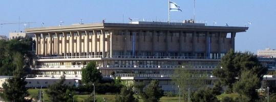 כנסת - בירת ישראל