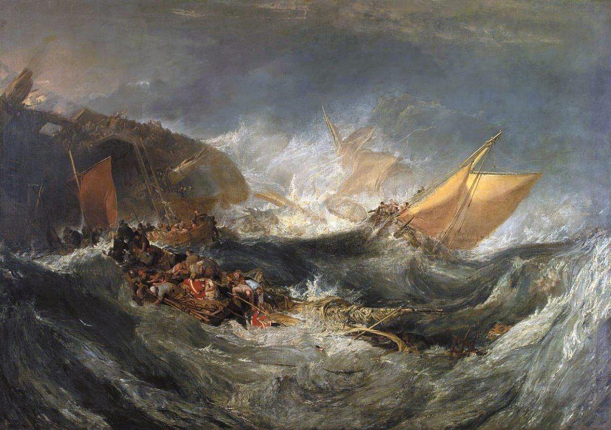 הרס הספינה מינוטאור