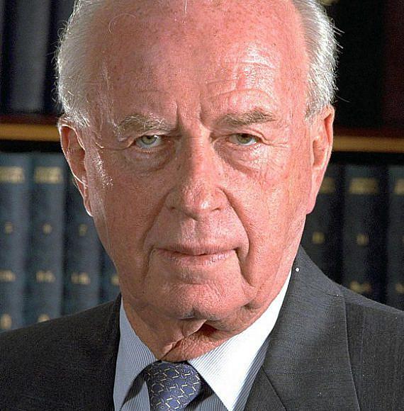 PORTRAIT OF PRIME MINISTER YITZHAK RABIN.....פורטרט, ראש הממשלה יצחק רבין.