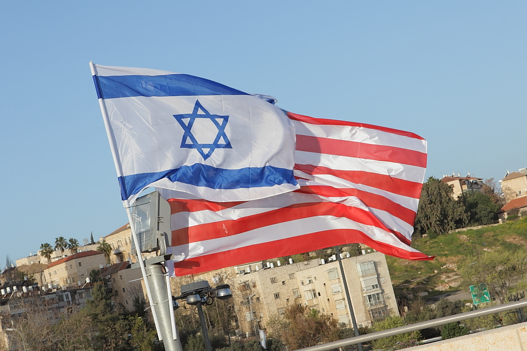 סמינר: עמיות יהודית