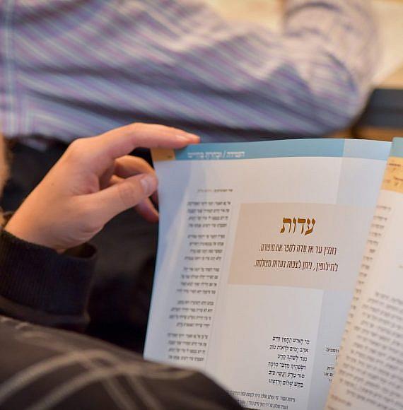התכנסות ליום השואה. צילום: נווה בן שמואל