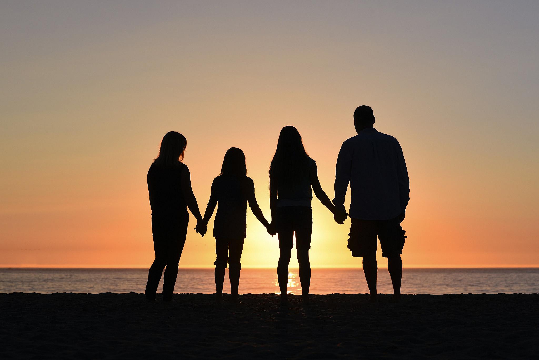 סמינר: מגדר ומשפחה