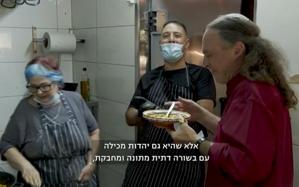 """""""ישראל הראשונה"""" ו""""ישראל השנייה"""" - תזה מבלבלת ומתעתעת (מתוך """"חדשות 13"""")"""