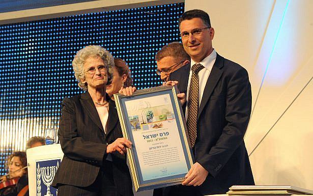 """שר החינוך גדעון סער מעניק את פרס ישראל לפרופ' רות גביזון. צילום: משה מילנר, לע""""מ"""