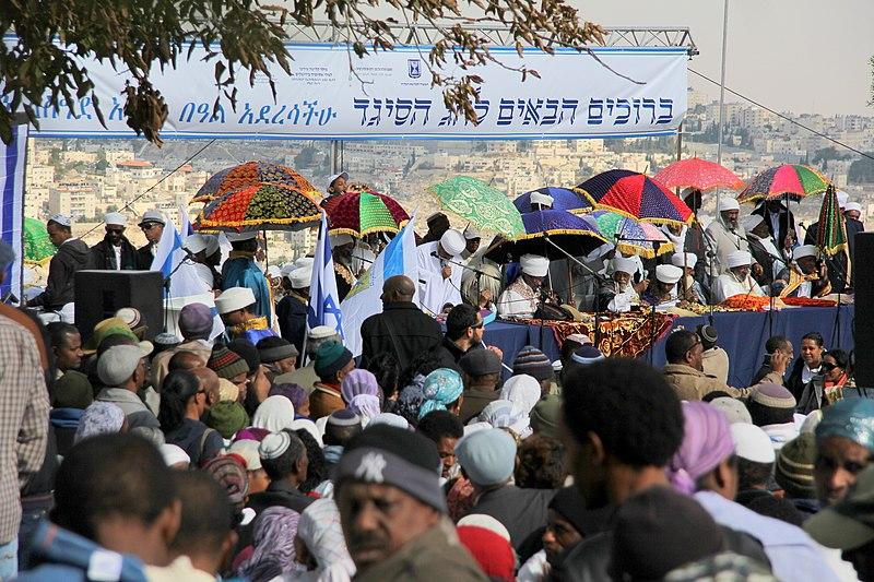 עולי אתיופיה חוגגים את חג הסיגד בארמון הנציב בירושלים, צילום: ויקיפדיה