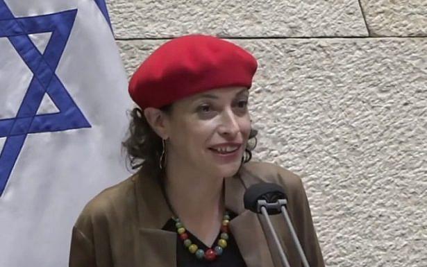 """ח""""כ תהלה פרידמן, נואמת מעל דוכן הכנסת, מתוך שידורי ערוץ הכנסת"""