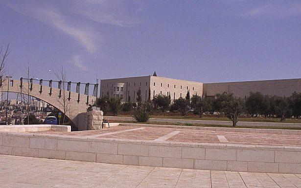 """בניין בית המשפט העליון בירושלים, צילום: סער יעקוב, לע""""מ"""