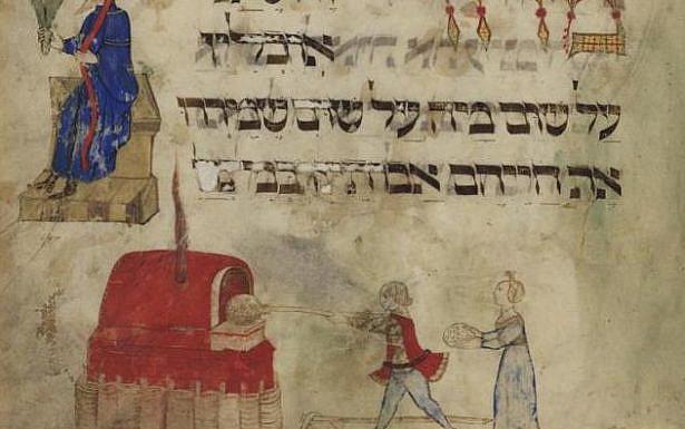 הגדת רוטשילד (באדיבות הספרייה הלאומית)