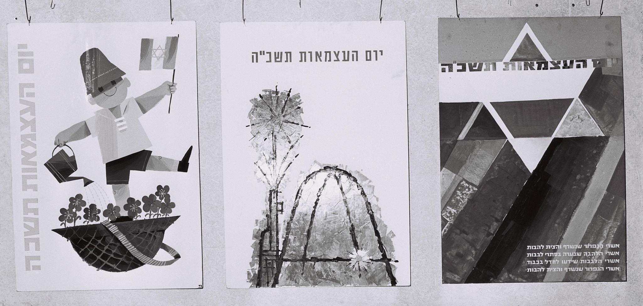 THREE PRIZE WINNING POSTER FOR INDEPENDENCE DAY 1965. L-R, 1ST PRIZE AMRAM PRATT, 2ND PRIZE ASHER KALDERON, 3RD PRIZE ELI SOULIMAN. Picture: COHEN FRITZ, GPO