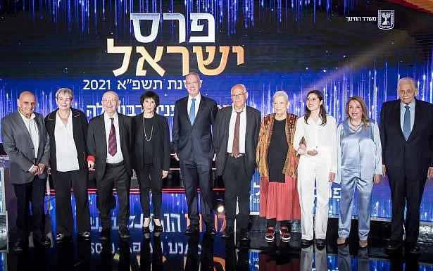 """זוכי פרס ישראל תשפ""""א, ללא גולדרייך (צילום: עודד קרני, לע""""מ)"""