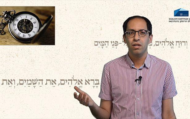 אריאל סרי לוי