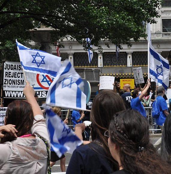 עצרת תמיכה בישראל, ניו יורק 2011, פליקר