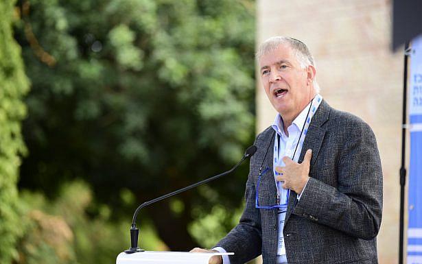 """הרב ד""""ר דניאל הרטמן בכנס השקת המרכז ליהדות ומדינה (צילום: בועז פרלשטיין)"""