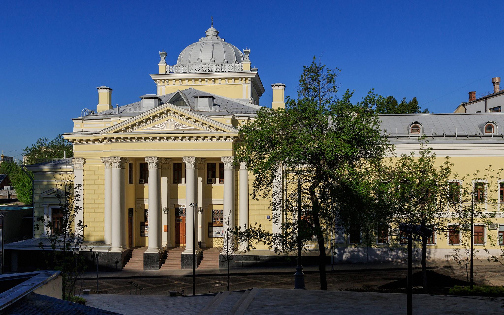 בית הכנסת הכוראלי במוסקבה. מבט מבחוץ (צילום: א. סאבין, ויקיפדיה)